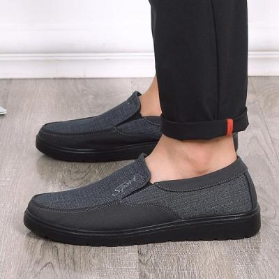 Men's Fashion Casual Slip-on Soft Flat Shoes