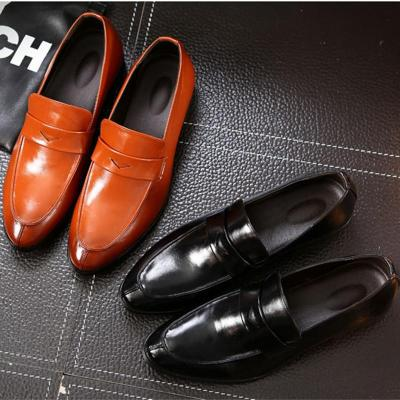 Simple Casual Solid Color Loafers