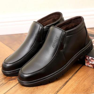 Plus Velvet Warm Waterproof Non-Slip Cotton Shoes
