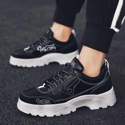 Chic Thicken Sole Plain Antiskid Sport Shoes