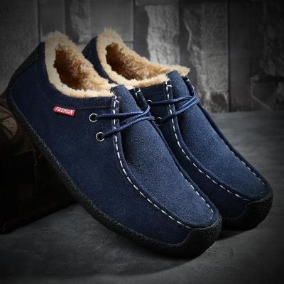 Men Fur Comfort Suede Shoes