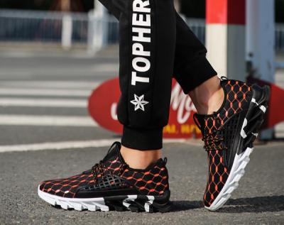 Men's Wear-Resistant Non-Slip Rubber Sole Sneakers