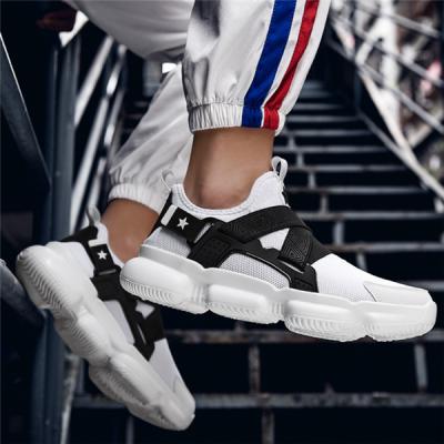 Men's Fashion Casual Comfortable Men's Sneakers
