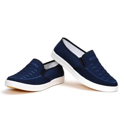 Casual Round Toe Canvas Shoes