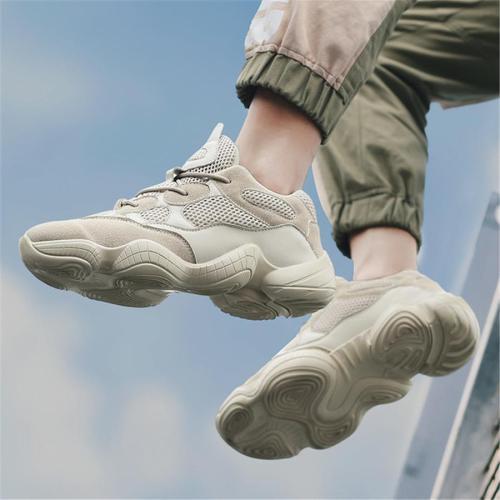 Men's fashion casual versatile breathable sneakers