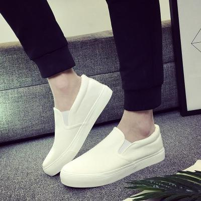 New Bottom Men's Canvas Solid Color Shoes
