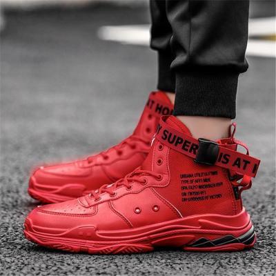 Men's casual high-top sneakers
