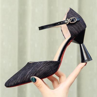 Sweet Adjustable Buckle Date Heels