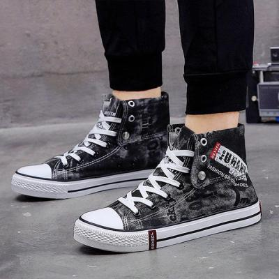 Men's Fashion British Style Graffiti High Tops Canvas Shoes Hip Hop Sneakers Casual Shoes