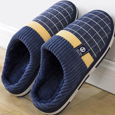 Men's Warm Short Plush Slippers