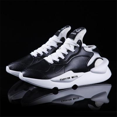 Couple Models Of Versatile Breathable Men's Sneakers