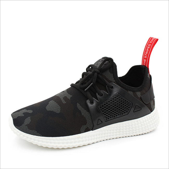 Camo Honeycomb Fashion Sneakers