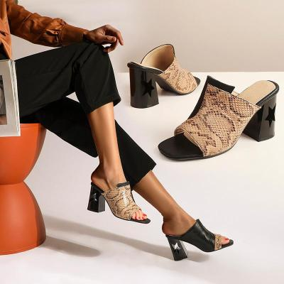 Large Size Cool Women's Pattern Slippers Women's Hollow Heel Chunky Heel One Word Drag Women's