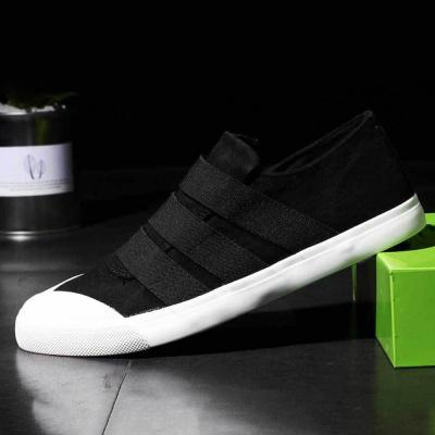 Mens Canvas Slip Resistant Soft Sole Slip On Casual Shoes