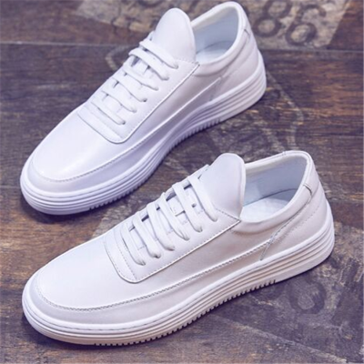 Men's Breathable Wild Trend Casual Shoes