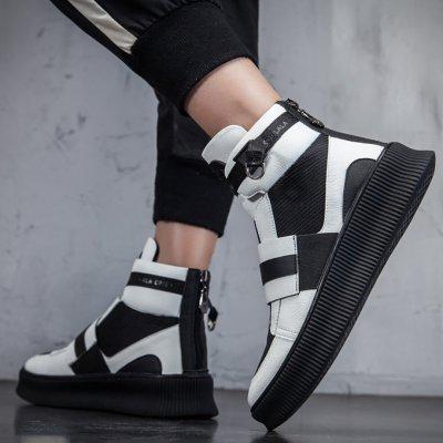 Hip Hop High Gang Sports Shoes