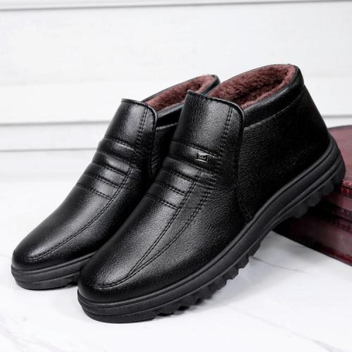 Winter Non-Slip Casual Warm Snow Boots