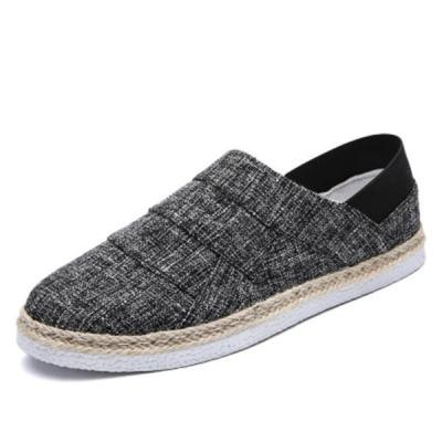 Men's Casual Comfortable Slip-On Shoes