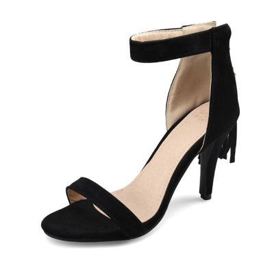 Elegant Suede Open Toe Tassel Zipper Sandals