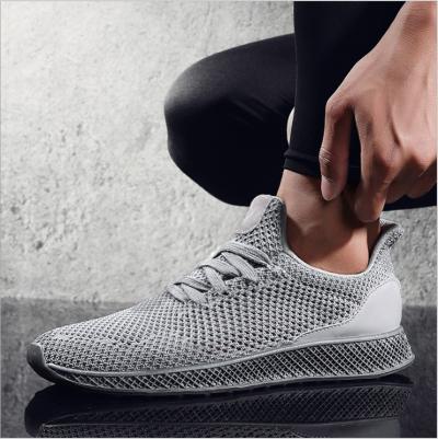 3D Print UB Tongue-Less Upper Sports Shoes