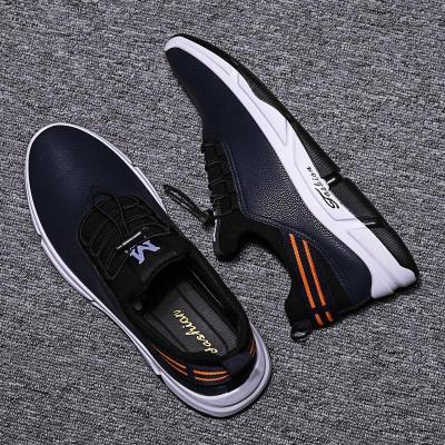Casual PU Running Shoes Sneaker   Breathable Board Sport  Shoes