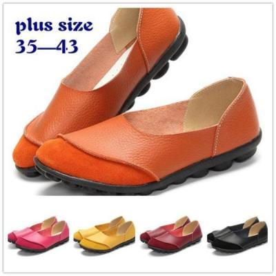 Women's Cowhide Matte Soft Leather Shallow Mouth Shoes Lazy Shoes