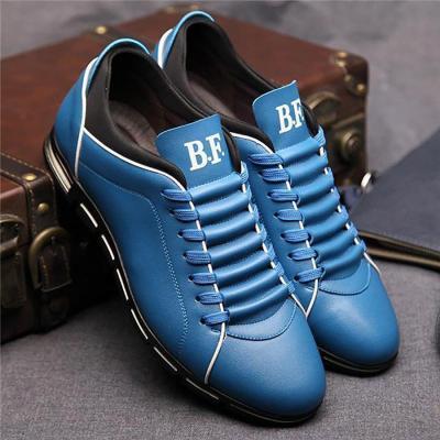 Men's comfortable casual fashion shoes