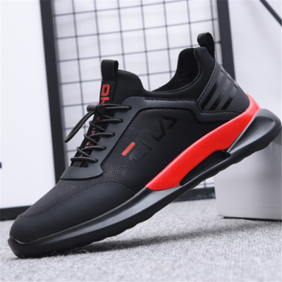 Men's casual breathable wild sneakers