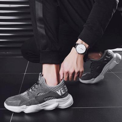 Men's Summer Sports Shoes Breathable Casual Shoes