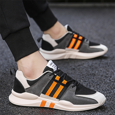 Men's Fashion Casual Breathable Running Men's Sneakers