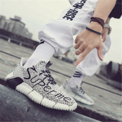 Men's wear-resistant knitted breathable sneakers