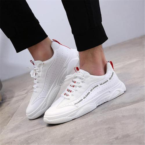 Men's casual low-top sneakers