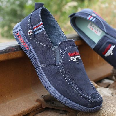 Men's Breathable Canvas Shoes Low Top Flat Shoes