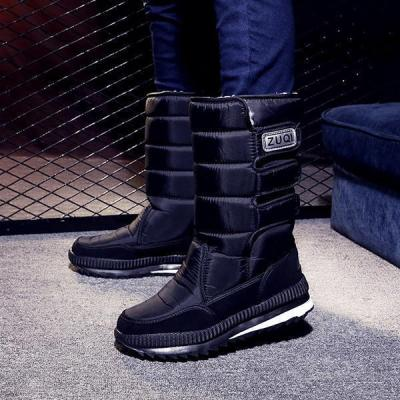 Waterproof Warm Large Size Snow Boots