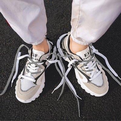 Men's Sports Breathable Color Casual Shoes