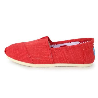 Women's Breathable Slip On Canvas Loafers