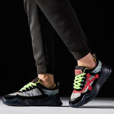 Men's Summer Breathable Casual Colorblock Men's Sneakers