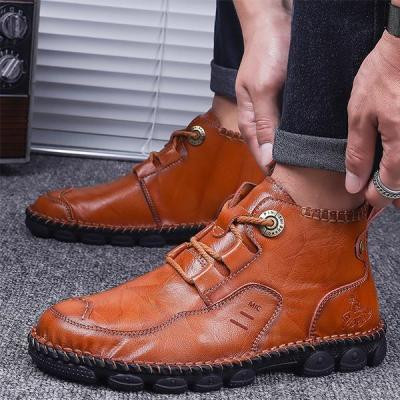 Men's Solid Classic Casual Shoes