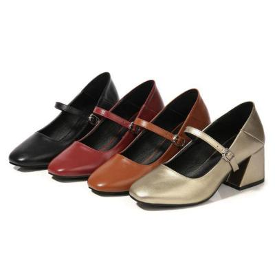 Spring/Summer Adjustable Buckle Sweet Shoes
