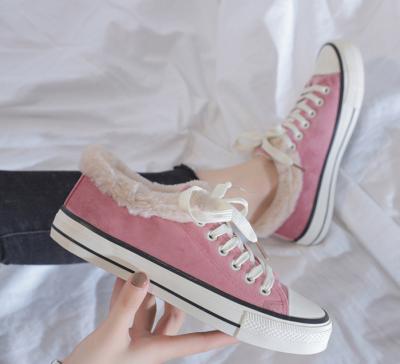 Womens Colorful FLocking Flat Heel Sneaker Shoes