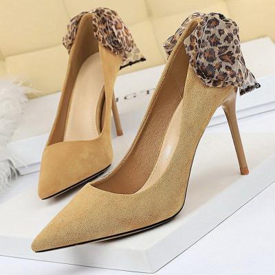 Pointed Toe Stiletto Heel Party Heels