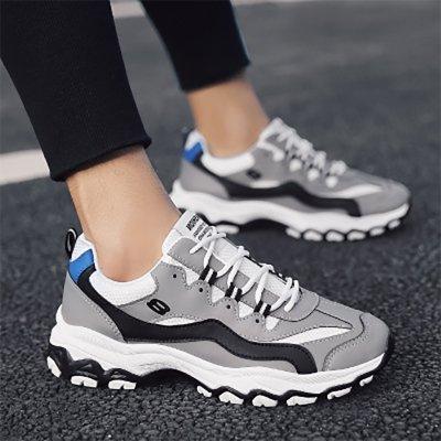 Men's breathable sports shoes