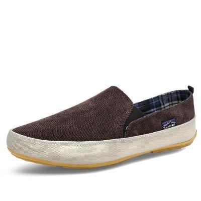 Men's Breathable Flat Slip on Canvas Shoes
