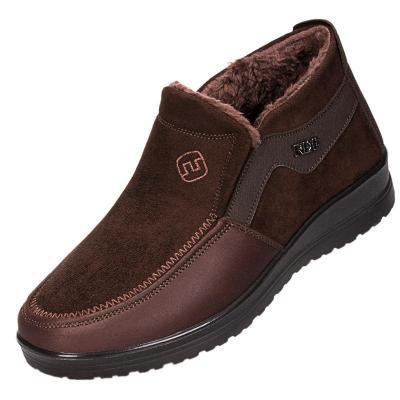 Men's Winter Plus Velvet Warm High-top Cotton Shoes
