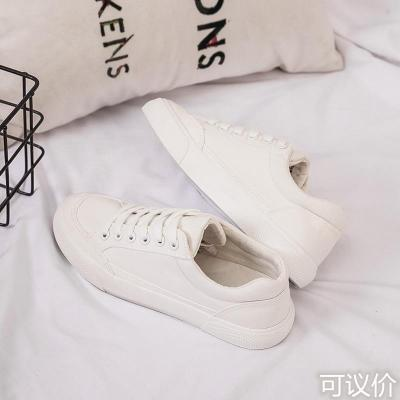 2020 Spring New Casual Belt Soft Shoes Women's Shoes Flats