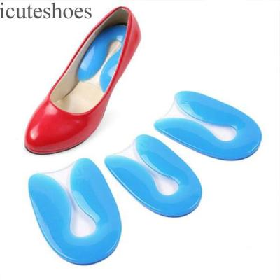 Silicone Gel Insole Comfortable U-Shape Plantar Heel Protector Cushion Insert Shoe Pad  Foot Care for Men Women