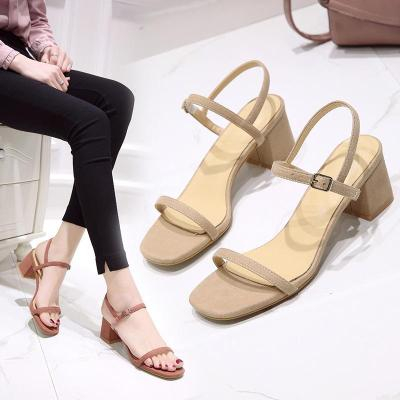 Fashion Buckle Women's Shoes Summer Chunky Heel Solid Color Sandals Women