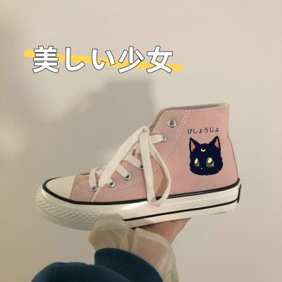 Cartoon Cat High-top Canvas Shoes Female Joker Student Korean Leisure