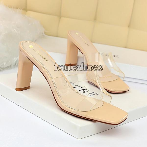 Transparen Women Slipper Summer Elegant Dress Shoes Slides Ladies Outdoor Sandal Shoes