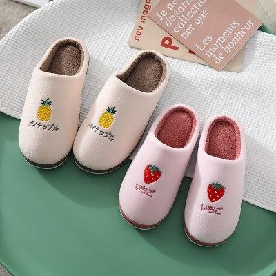 Fruit pattern Soft Bottom Home Slippers Warm Shoes Women